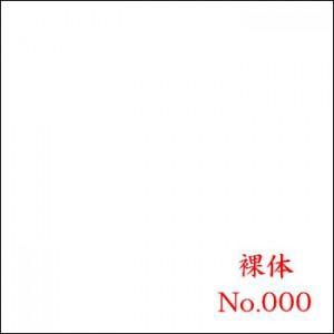 《誰が為に / 夜と霧》 【200枚限定Demo】